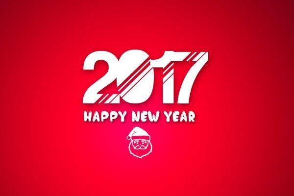 Ευχές για το 2017