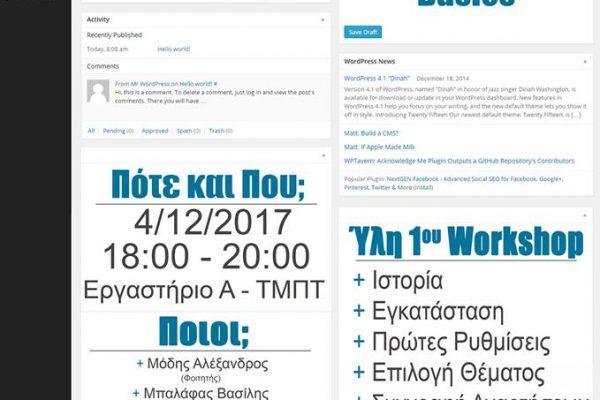 WordPress Basics WorkShop by IEEE UoWM SB