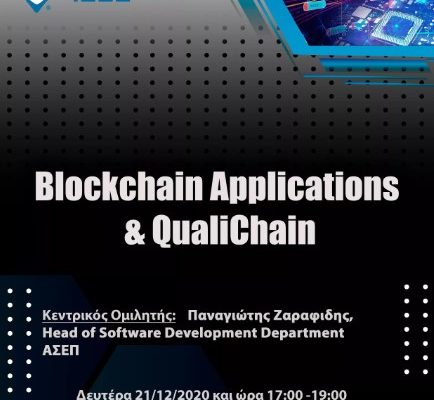 blockchain Applications & Qualichain